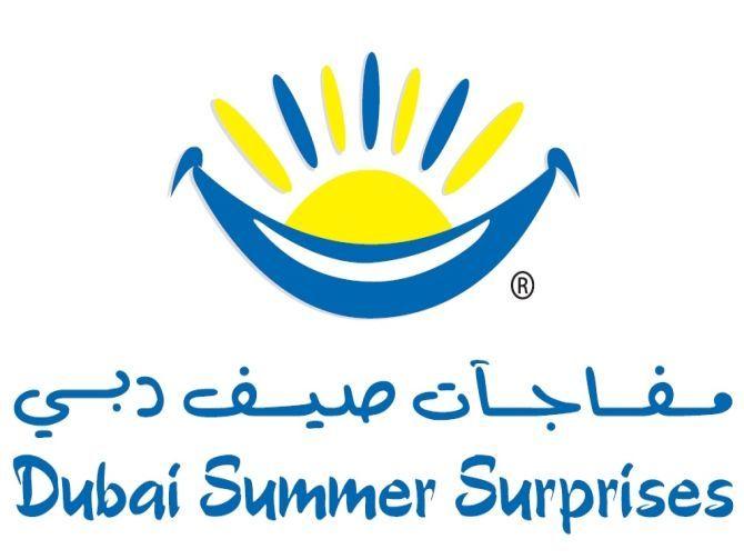 DUBAI SUMMER SURPRISES 2016