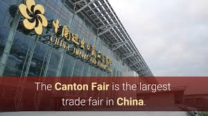 Introduction of China Import and Export Fair(CANTON FAIR)