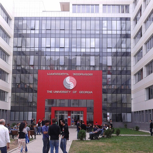 APPLY FOR MBA AT THE UNIVERSITY OF GEORGIA!!!